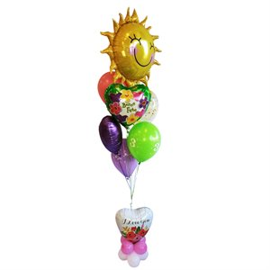 BALLOONS ARRANGEMENT - DELUXE BDAY WITH SUN & I LOVE YOU!